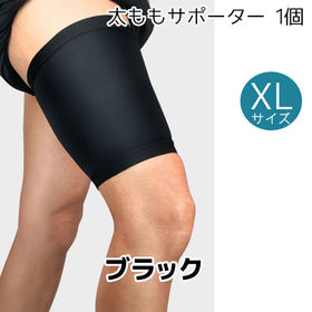 【ブラック・XL】太ももサポーター 1個 ふともも 太腿 肉...