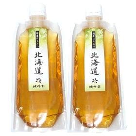 【200g×2個】「北海道のはちみつ」国産蜂蜜専門店 雅蜂園...