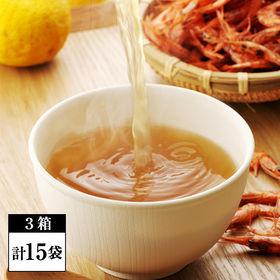 【5袋入×3箱】とんとこ海老のスープ