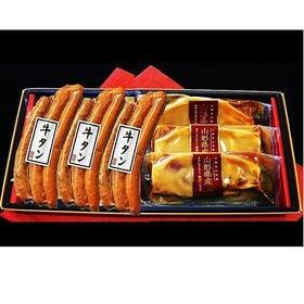 仙台有名店の牛たんソーセージと山形豚ワイン味噌漬2種6Pギフ...