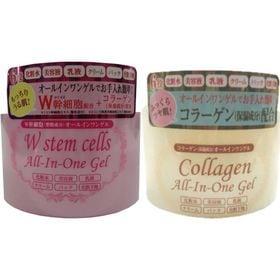 【各1個】W幹細胞オールインワンゲル+コラーゲンオールインワ...