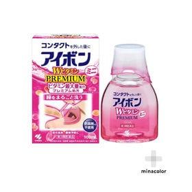 【第3類医薬品】アイボンWビタミンプレミアム ミニ 100m...