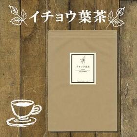 ヴィーナース【60ティーバッグ】国産イチョウ葉茶