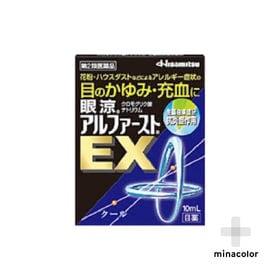 【第2類医薬品】眼涼アルファーストEX 10mL