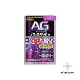 【第2類医薬品】エージーアイズアレルカットM 13mL
