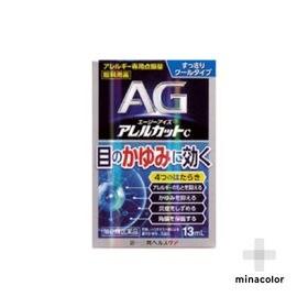 【第2類医薬品】エージーアイズアレルカットC 13mL