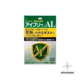 【第2類医薬品】アイフリーコーワAL 10mL