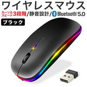 【カラー:ブラック】ワイヤレスマウス マウス  無線マウス ...