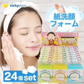 ルチオン クレンジングポップ 24個セット   敏感肌 乾燥...