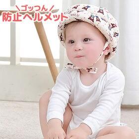 [くま (ベージュ)] ごっつん防止 ベビーヘルメット | 簡単サイズ調整。ふかふかの肉厚クッション!赤ちゃんの頭を360度守ってあげよう!
