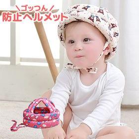 [ねこ (ピンク)] ごっつん防止 ベビーヘルメット