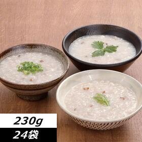 【230g×24袋】<8種の穀物入り>だしがゆ3種食べ比べセ...