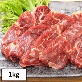 【1kg】柔らかジューシー♪大人気の牛ハラミ8ミリスライス※...