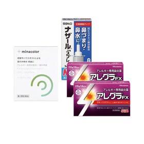 花粉症セット:アイカフーンAG15mL・アレグラFX28錠x...