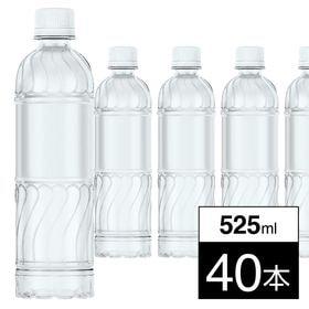 【1本49.8円】【 525ml×40本 】大分県産 ラベル...