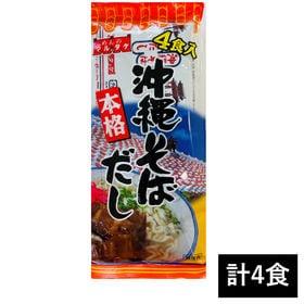 【4食】そばダシ カツオだしが美味しい!野菜炒めにしても美味...