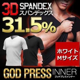 【ホワイト/Mサイズ】ゴッドプレスインナー 加圧シャツ メン...