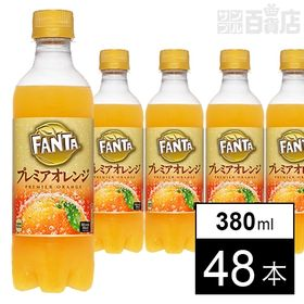 【48本】ファンタ プレミア オレンジ PET 380ml