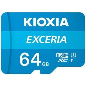 microSDXC 64GB Kioxia UHS-I U1 100MB/S FULL HD録画 | Kioxia(旧Toshiba)microSDXC 64GB