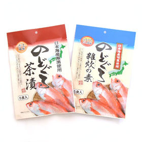 <日本海産>のどぐろ茶漬とのどぐろ雑炊の素セット
