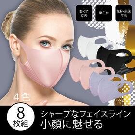 【2枚入り×4袋】小顔ラインマスク4色8枚組