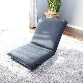 [ブラックデニム] コンパクト デニム座椅子 (14段階リク...