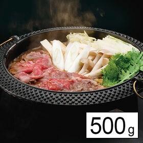 【500g】近江牛すき焼き