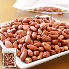 素焼きピーナッツ