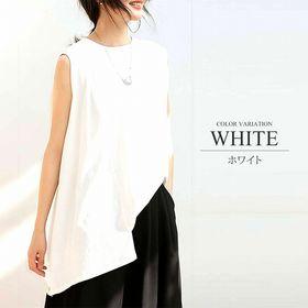 【ホワイトF】アシンメトリーノースリーブシャツ