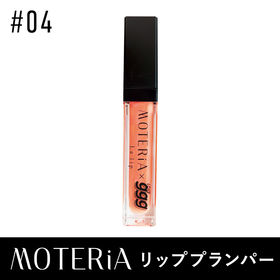 【#04 コーラルオレンジ】モテリアラリップ  ひと塗りで速...