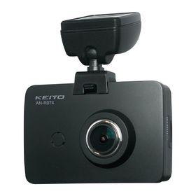 KEIYO ドライブレコーダー リアカメラ付 フルHD 3....