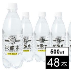 【500ml×48本】強炭酸水 プレーン