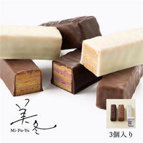 【3個入】美冬 ISHIYA(石屋製菓)<クール便でお届け>