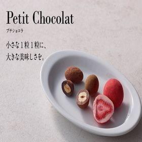【計3缶 (50g×3缶セット)】プチショコラ ストロベリー...