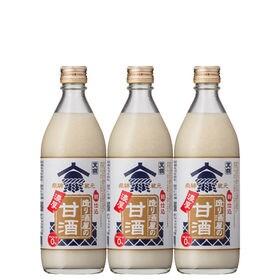 【500g×3本】お試し 造り酒屋の濃厚甘酒 [お米と米麹の...