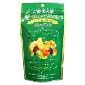 【3袋】ご褒美の種 ナッツ&フルーツ ブルーベリー味
