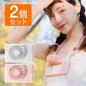 【2個セット/ピンク・グレー】軽過ぎ70g! 3段階風量×静...