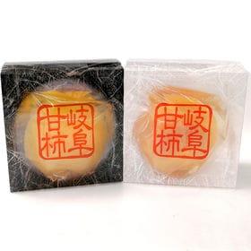 【400g×2個】岐阜県産 富有柿&太秋柿コンフィ