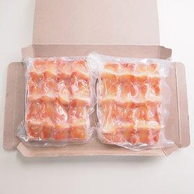 赤貝の開き500g  冷凍便