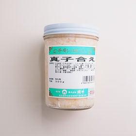 真子合え(たら白子塩辛)300g  冷凍便