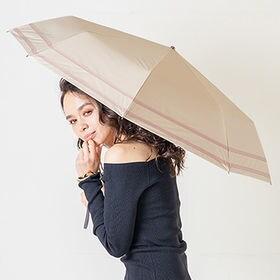 【ベージュ】完全遮光 晴雨兼用  折りたたみ傘 makez....
