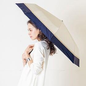 【オフホワイト】完全遮光 晴雨兼用  折りたたみ傘 make...