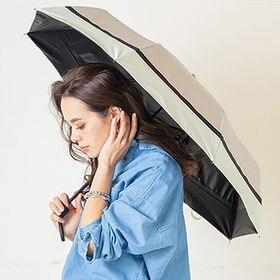 【グレージュ】完全遮光 晴雨兼用  折りたたみ傘 makez...