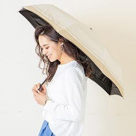 【ラメ オフホワイト】完全遮光 晴雨兼用  折りたたみ傘 m...