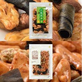 【2種各1袋】柿の種ミックス食べ比べセット♪お好みはどっち?...