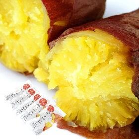 国産紅はるか使用 焼き芋 5本セット