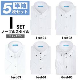 【Iset-ノーブルスタイル/L(41)】ワイシャツ半袖 5...