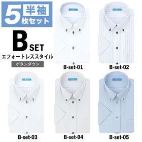 【Bset-エフォートレススタイル/L(41)】ワイシャツ半...