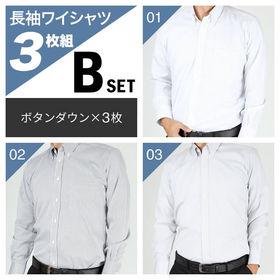 【Bset/5L(49)】ワイシャツ長袖 3枚セット