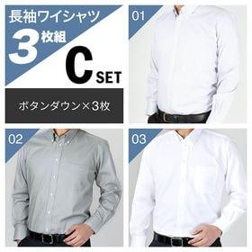 【Cset/4L(47)】ワイシャツ長袖 3枚セット